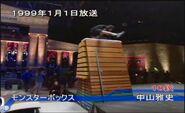 Monster Box 18 Boxes 2m56cm 1999