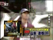 Yamamoto Shingo SASUKE 10