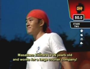 File:EbiharaMasakazu.jpg