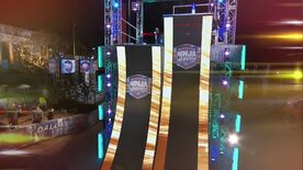 ANW10 Warped Wall-Mega Wall