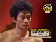 Iketani Naoki Celebrity Sportsman No1 Fall 2006