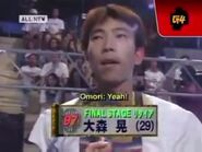 Omori Akira SASUKE 1