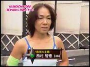 Nishimura Chie KUNOICHI 8