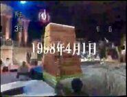 Monster Box 17 Boxes 2m46cm Spring 1998