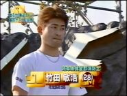 Takeda Toshihiro SASUKE TRIAL