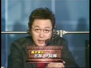 Furutachi Ichiro Celebrity Sportsman No1 Fall 2002