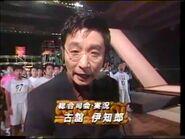 Furutachi Ichiro SASUKE 1