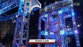 ANW5 Spider Climb