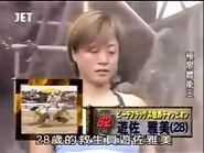 Yusa Masami SASUKE 8