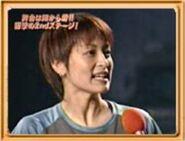 Mizuno Yuko KUNOICHI 2