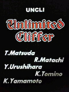 Unlimitedcliffer