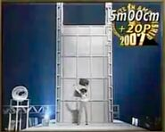 The Gallon Throw 5m00cm 2004