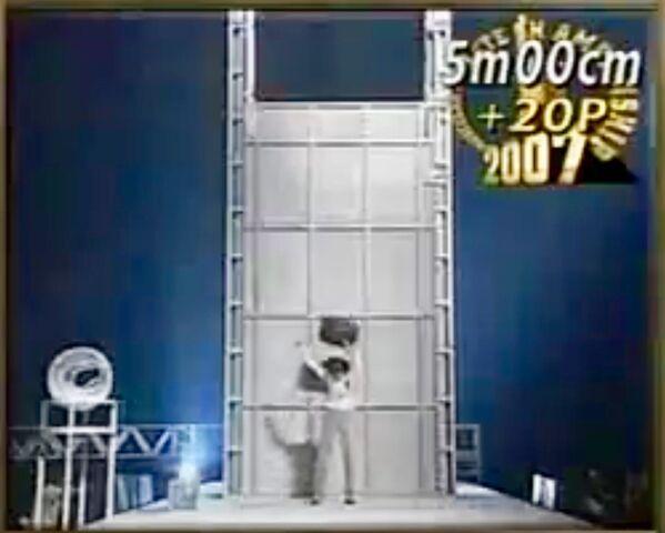 File:The Gallon Throw 5m00cm 2004.jpg