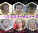 SASUKE All-Stars