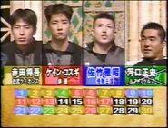 Thirty Semifinal 2000