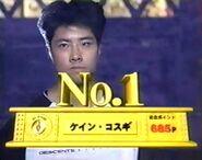 Kane Kosugi Celebrity Sportsman No1 Spring 2000