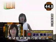 Yusa Masami SASUKE 14