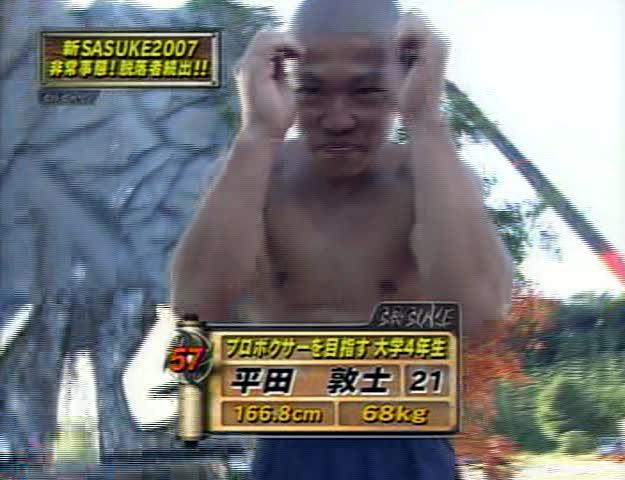 File:Hirataatsushi.jpg
