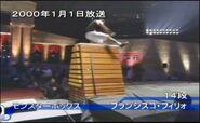 Monster Box 14 Boxes 2m16cm 2000