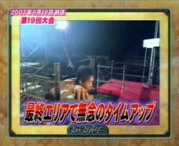 File:Kawaharatakuya19.jpg