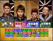 Thirty Round 2 Group 2 2001