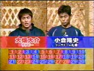 Thirty Final 2003