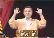 Asaoka Satoshi Super Rider II