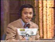 Asaoka Satoshi Pro Sportsman No1 2000
