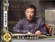 Furutachi Ichiro Quick Muscle