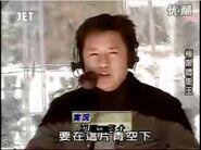 Hatsuta Keisuke SASUKE 11