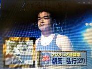 Asaoka Hiroyuki SASUKE 3