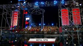 ANW5 Metal Spin