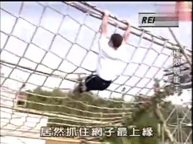 Hatakeda Jump Hang