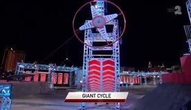 ANW5 Giant Cycle