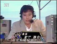 Hatsuta Keisuke SASUKE 4