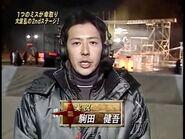 Komada Kengo KUNOICHI 5