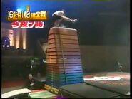 Monster Box 21 Boxes 2m86cm Winter 2002