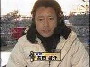 Hatsuta Keisuke SASUKE 24