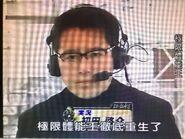 Hatsuta Keisuke SASUKE 18