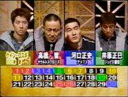 Thirty Round 1 Group 2 2001