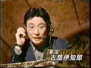Furutachi Ichiro Daruma 7