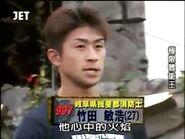 Takeda Toshihiro SASUKE 10