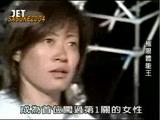 Yusa Masami