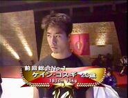 Kane Kosugi Celebrity Sportsman No1 Spring 1998