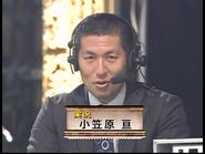 Ogasawara Wataru Pro Sportsman No1 2007