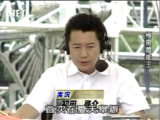 Hatsuta Keisuke