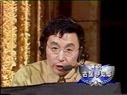 Furutachi Ichiro Pro Sportsman No1 1998