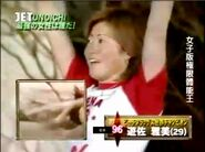 Yusa Masami KUNOICHI 2
