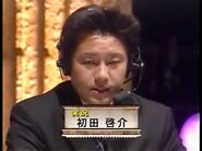 Hatsuta Keisuke Celebrity Sportsman No1 2004
