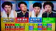Thirty Quarterfinal 2005